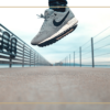 Nike Successful Inspiring Message Basketball to the Sky Way Company