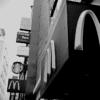 McDonald's restaurant commitments equal men's women